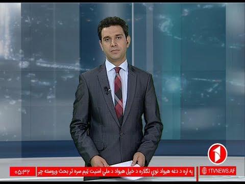 Afghanistan Dari News 15.07.2017 خبرهای افغانستان