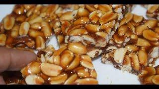 Kadle Mittai Peanut Chikki groundnut burfi Kadlekai Burfi quick and easy method in kannada