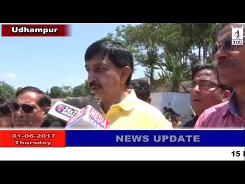 15 Days Summer Biovatic  Camp Organised at Delhi Public School Udhampur.