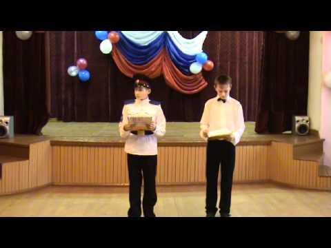 Концерт кадетов Острогожска ч.2