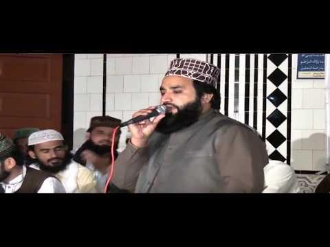 Punjabi Naat, Mere Nabi di Keel Kaal Chaal Dhaal Roshni by Khalid Hasnain Khalid