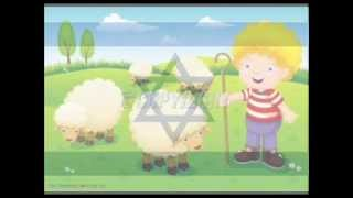 Nehama Hendel 1961 - נחמה הנדל - רועה קטן