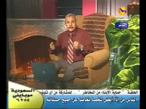 حماية الأبناء من المخاطر - الحلقة الثالثة - الجزء 2/5 | د.مجدي هلال
