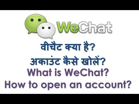 What is WeChat? How to create a WeChat Account? Hindi video by Kya ...