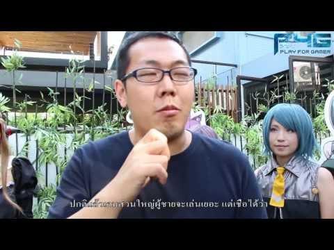 (P4G) ชวนเกมเมอร์ชาวไทยเล่นเกม Unlight