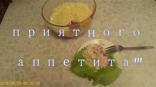 Вкусный салат. со свеклой и куриным филе. можно и ПП. салат гурцулочка