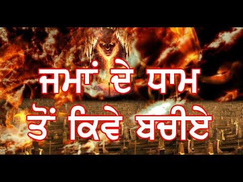 Must-Listen-Bhai-Guriqbal-Singh-Ji-Bibi-Kaulan-Ji