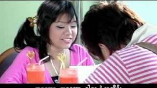 Myanmar VCD Karaoke Song#Yin Khone Yinn Yuu By YONE LAY & THAZIN