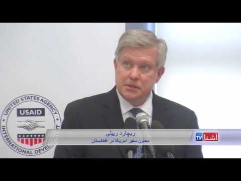 USAID commits aid to help Afghan justice system - VOA Ashna