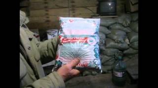 Биогумус видео(, 2015-11-24T15:11:04.000Z)