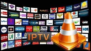 ملف iptv مدفوع لمشاهدة قنوات bein sport بدون تقطيع  7-07-2019