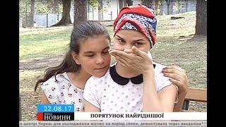 Юна черкащанка просить небайдужих урятувати її маму від хвороби