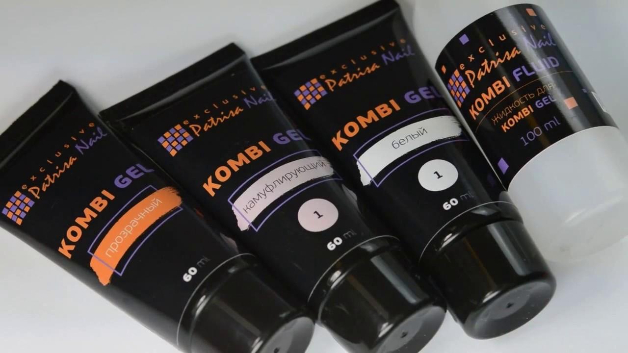 Kombi Gel для моделирования ногтей от Patrisa Nail