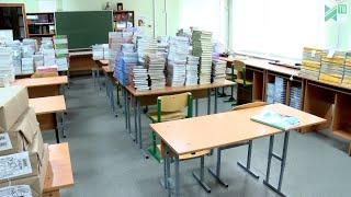 Что с готовностью школ к 1 сентября