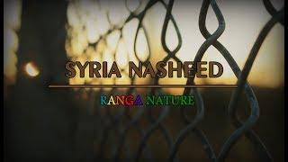 SYRIA NASHEED   RANGA NATURE