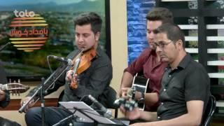 Barbud Music 3 - Bamdad Khosh / موسیقی باربد 3 - بامداد خوش