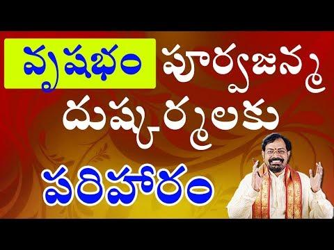 Vrushaba Rashi 2018 Vilambi Nama Samvatsaram on the basis of Sani