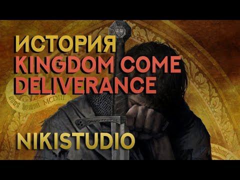 Озвучена История Kingdom Come: Deliverance (запоздалый анонс)