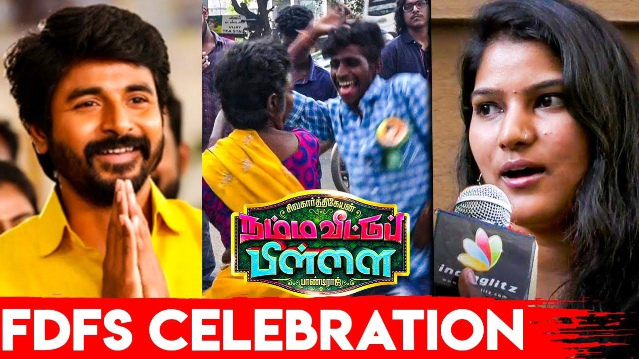 Sivakarthikeyan Fans Mass Celebration at Namma Veetu Pillai FDFS | Review and Reaction