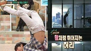 【TVPP】Minhyuk(BTOB) - Athletic Figure, 민혁(비투비) - 운동신경이 좋은 민혁 @ Three Turns