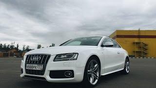 Audi S5 с пробегом 110 тысяч км  Дрова или спорткар?