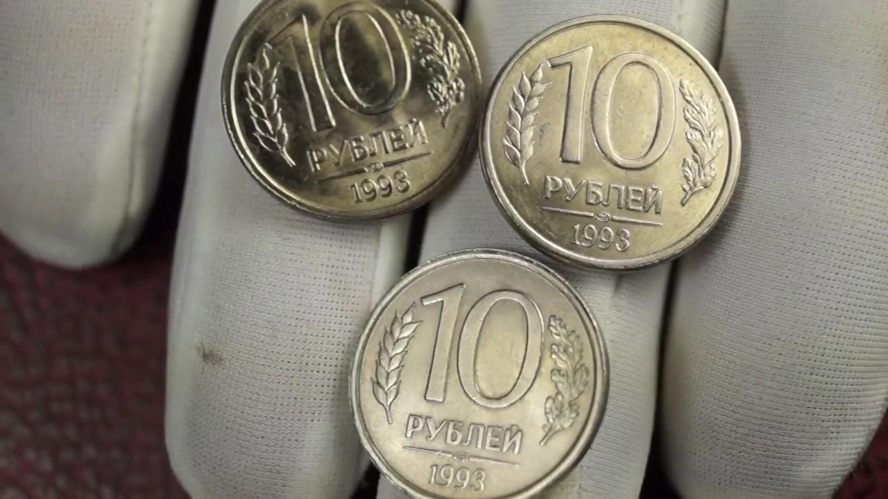 Сколько стоит 5 nyu 2011 ujlf немагнитная венера альбомы для монет