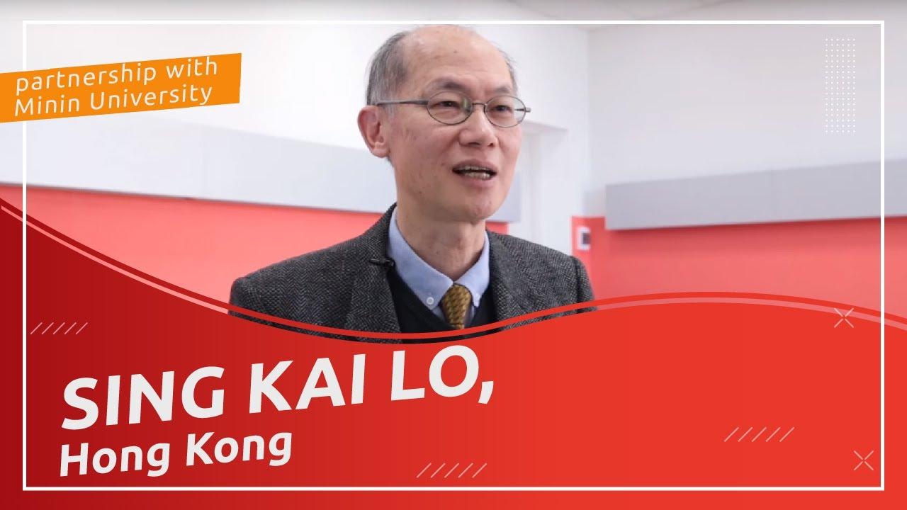 Sing Kai Lo (Hong Kong) about partnership with Minin University