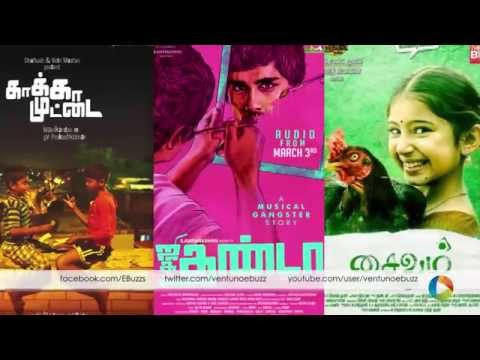 62nd National Film Awards - Tamil films