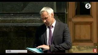 Клімкін, Луценко та 15 губернаторів: кого вже звільнив президент Зеленський / включення