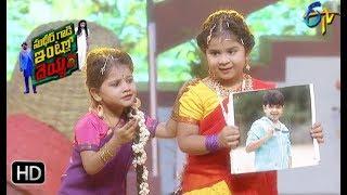 Rithwika,Tanvi Dance Performance | Sudheer Gaadi Intlo Deyyam | Dasara Spl Event |8thOct2019 |ETV