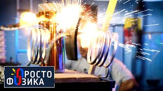 Диэлектрики ⚡ ПРОСТО ФИЗИКА с Алексеем Иванченко ⚡ НЕ ПОВТОРЯТЬ