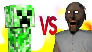 ГРЕННИ VS МАЙНКРАФТ | СУПЕР РЭП БИТВА | Granny Horror ПРОТИВ Minecraft