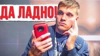 видео Новости мобильных технологий