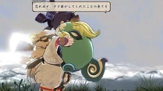 【天穂のサクナヒメ#12】黄泉神討伐へ!【ゆっくり実況】