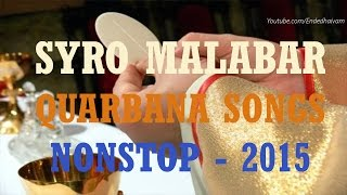 SYRO MALABAR QURBANA SONGS - NONSTOP -  2015