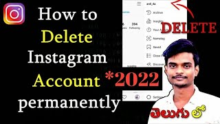 How to delete instagram account in telugu || how to delete instagram account permanently in telugu