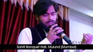 Sindhi Song Muhinjo Daru Dawa Tuhinjo Deedar Aa