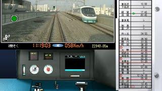 Train Simulator Plus 小田急 暴走特急 ロマンスカー 新宿→小田原 thumbnail