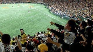 【阪神タイガース2018】開幕戦の