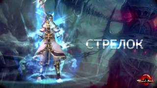 BS.ru Demonion Классы персонажей