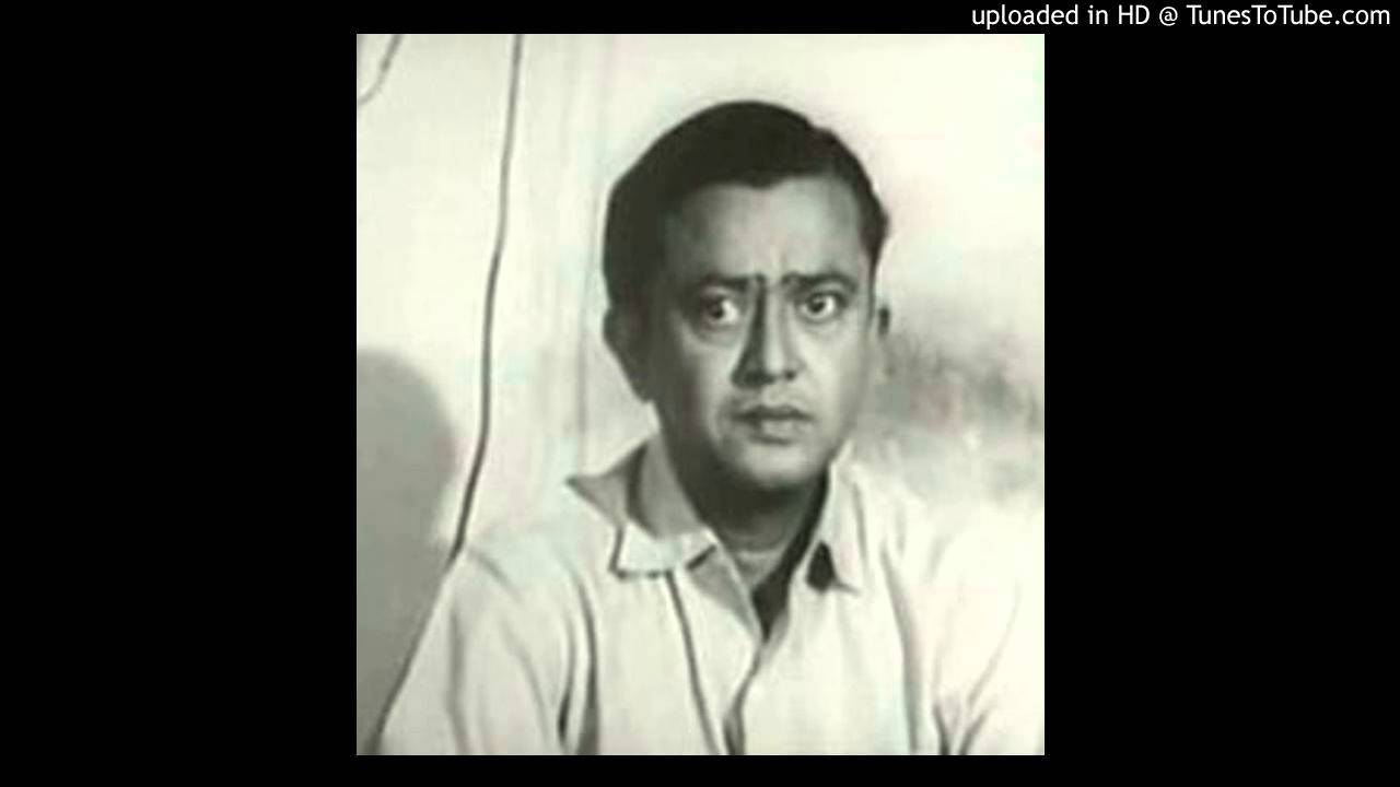 best of bhanu bandyopadhyay comedy mp3 free download