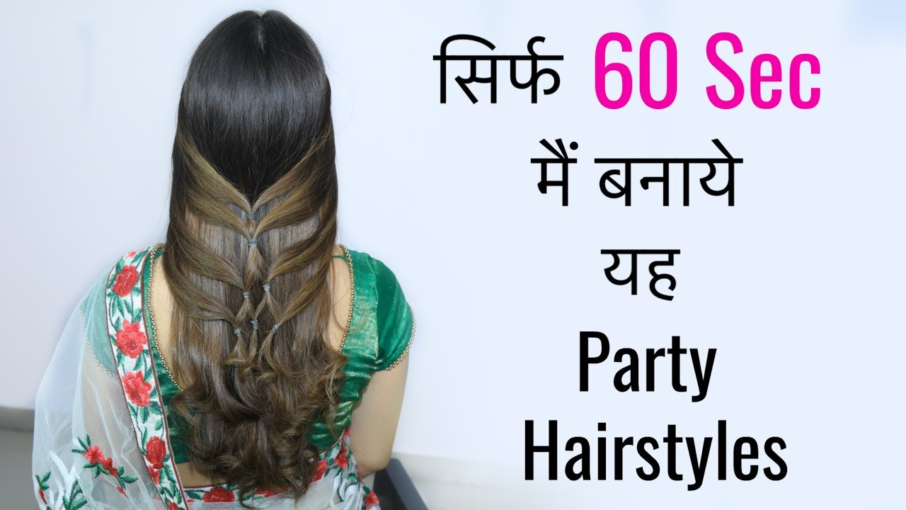 Image result for 6 Party Hairstyles In Just 60 Seconds - Step By Step Hair Styling Tutorials | Anaysa