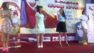 Gambar cover M-Girls-Happy CNY