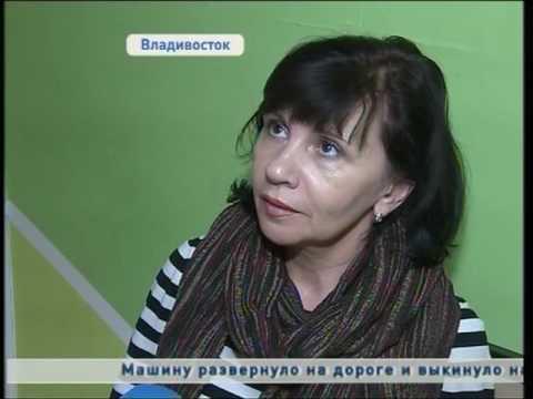 В детской поликлинике Владивостока исключают регистратуру из обычного маршрута пациента