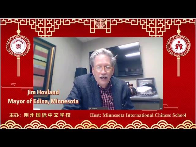 Lunar New Year Greeting from Jim Hovland, Edina Mayor