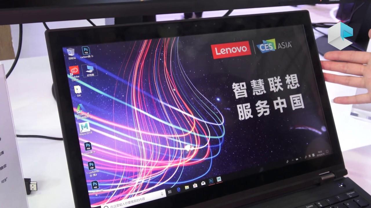 Lenovo Thinkpad P52 mobile workstation for VR with Nvidia Quadro P3200 6GB  GDDR6