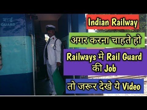 how to get Register in Rail Transport Diploma (Rail Guard Job)