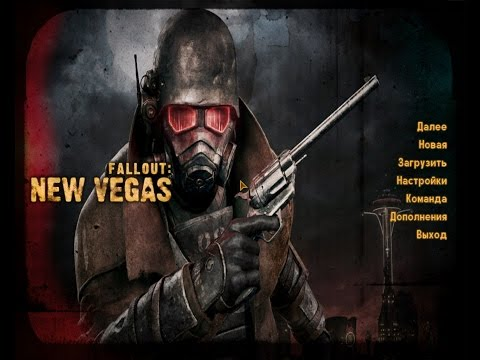Fallout: New Vegas прохождение Land Часть 143 Казино - крышка