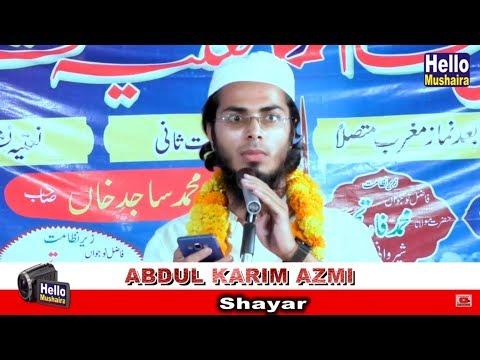 Abdul Karim Azmi   Beautiful Naat Paak   All India Natiya Mushaira 2018   Chiutahen Azmagarh