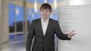 Эмоция и логика  Видео урок из Системы ПРОФЕССИОНАЛ  Тренинг продаж Евгения Котова